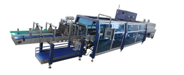 tray film packaging machine