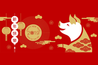 //5irorwxhnjlmjik.ldycdn.com/cloud/liBqrKmoRinSkonjpjiq/2019-chinese-new-year-greetings.jpg
