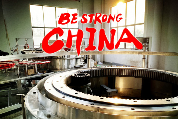 Be Strong China - Be Well Sunswell