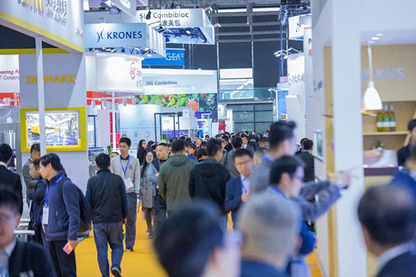 CBST 2019 The 9th China International Beverage Industry Technology Exhibition